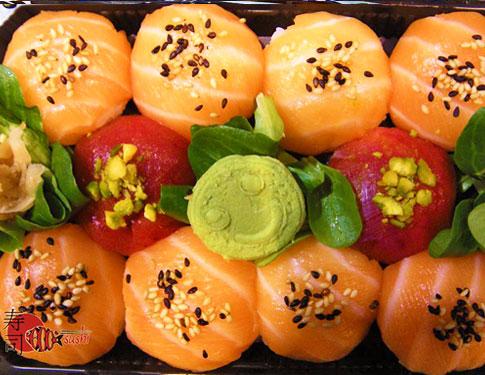 Onigiri Sushi